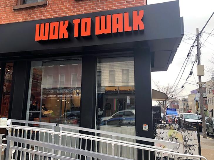 Wok2Walk 002